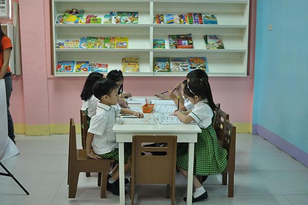 Reading Clinic